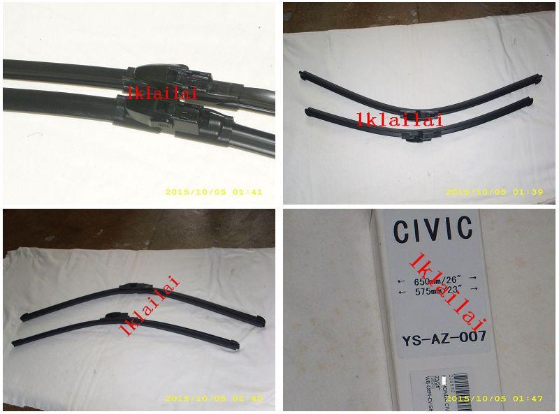 "OEM Soft Wiper Blade Honda Civic '06 [1-pair] 22"" & 26"""