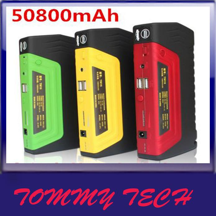 OFFER!! Car 50800mah emergency start multifunctional mobile power bank