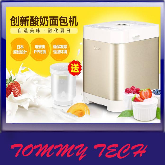 OFFER Donlim Toaster  ROTI  automatic multifunction bread  maker