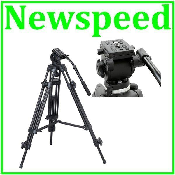 Offer Professional Video Tripod with Fluid head 6717