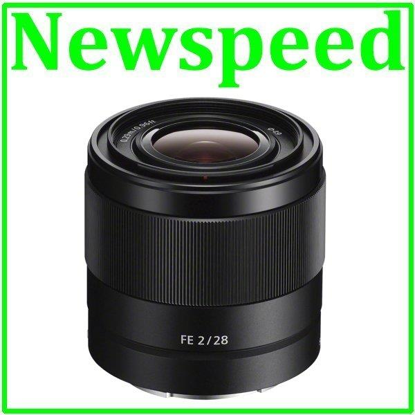 OFFER New Sony FE 28mm f/2 E Mount Lens SEL28F20