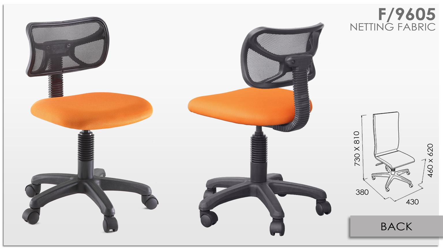 Office Chair 9605 Mesh End 7 14 2017 1 15 PM