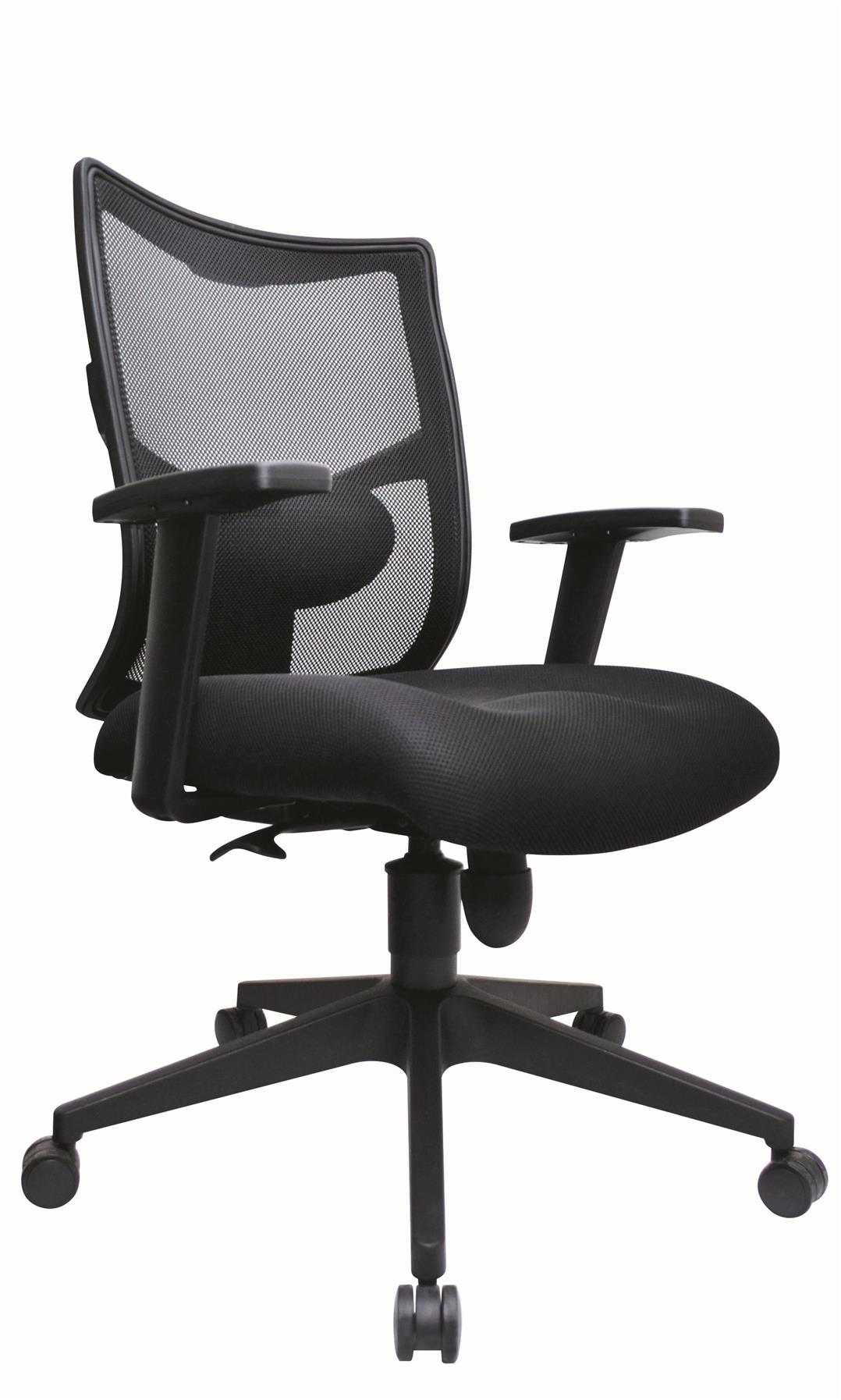 OFFICE MESH CHAIR | OFFICE NETTING CHAIR MODEL : NT-05