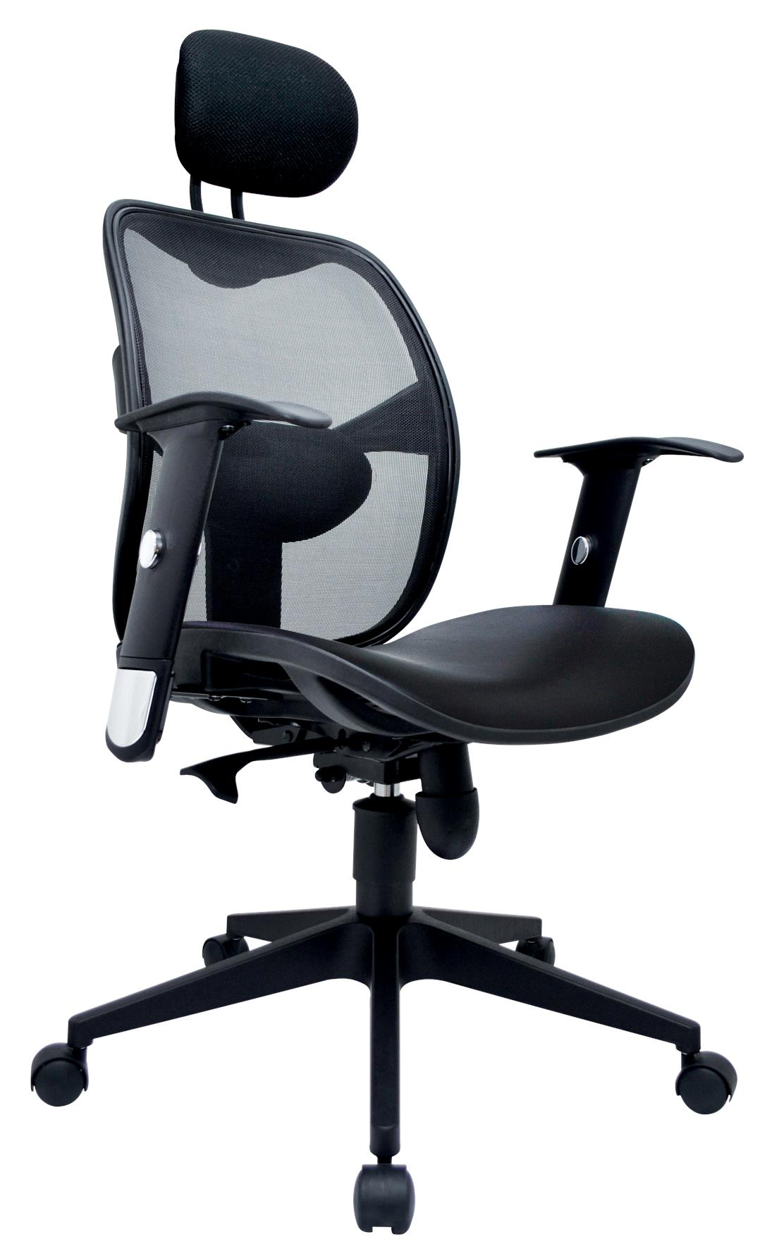 OFFICE MESH CHAIR | OFFICE NETTING CHAIR MODEL : NT-08(HB)