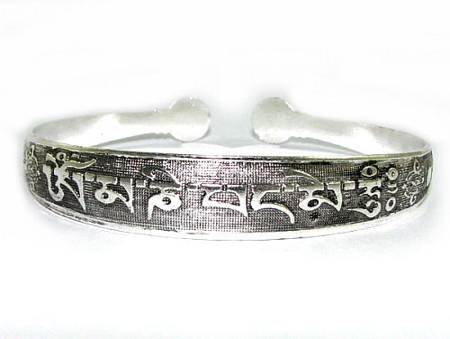 Om Mani Padme Hum Cuff Bracelet for Protection from Harm