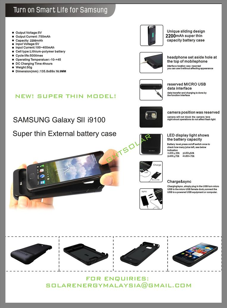 ONE DAY OFFER! Samsung Galaxy S2 Ultra Slim Battery 2200mAh Case Cover