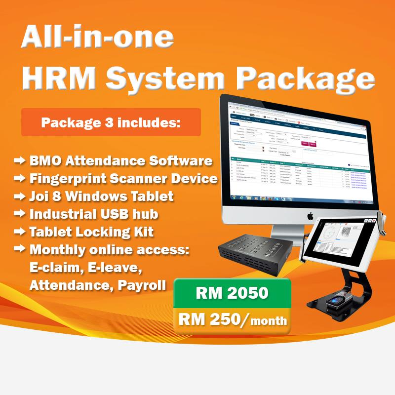 All-in-One HRM System