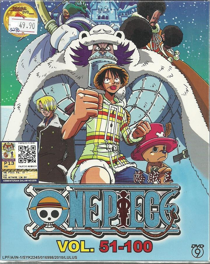 ONE PIECE (BOX 2) - ANIME TV SERIES (end 10/20/2017 3:15 PM)