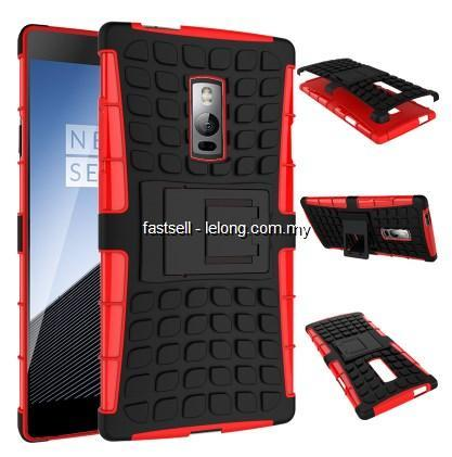 OnePlus 2 Hard Armor Standing Tire Drop Shock Case Casing Cover