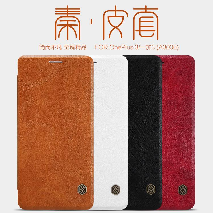 OnePlus 3 Nillkin Qin Series Leather Cover Flip Case