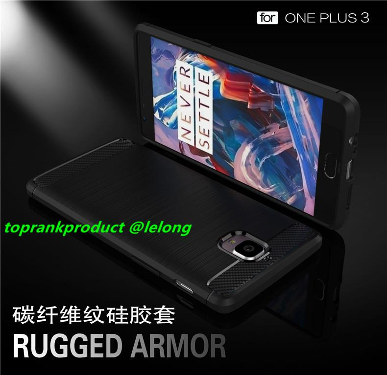 OnePlus Three One Plus 3 3T Rugged Armor Silicone Case Cover Casing