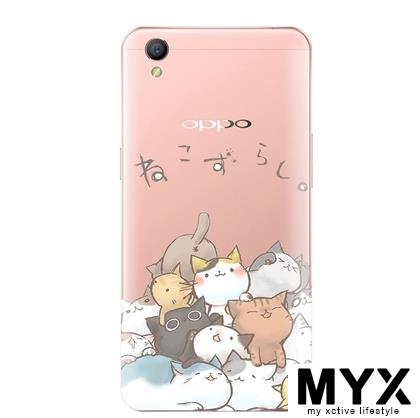 Oppo A37 Silicone Soft Thin Casing Case Cover