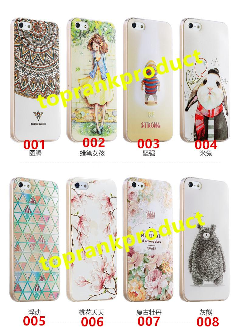 OPPO F1 A35 3D Relief Back Case Cover Casing + Free Tempered Glass