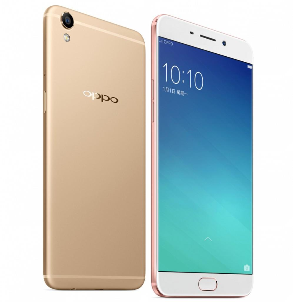 OPPO ® F1 Plus 64GB (Gold)