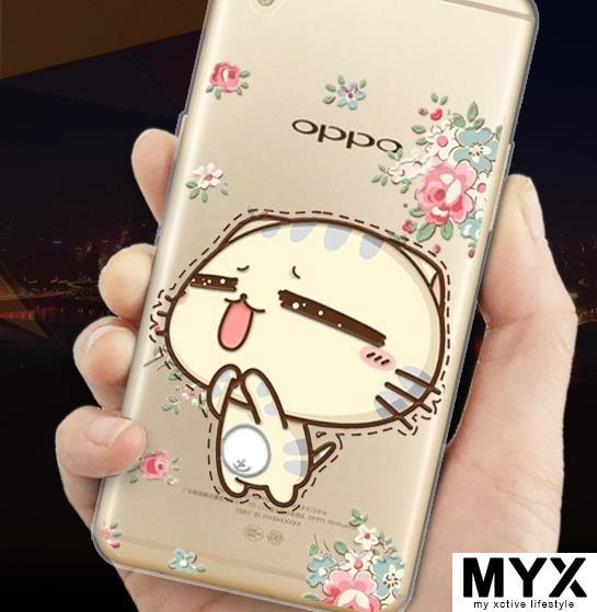 Oppo F1 Plus (aka R9) Soft Silicone Cute Cartoon Female Design