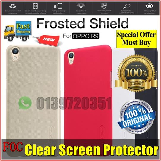 Oppo F1 Plus / Oppo R9 Nillkin Frosted Shield Hard Back Cover Casing