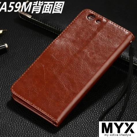 Oppo F1s (A59) Cow Leather Phone Casing Case Cover