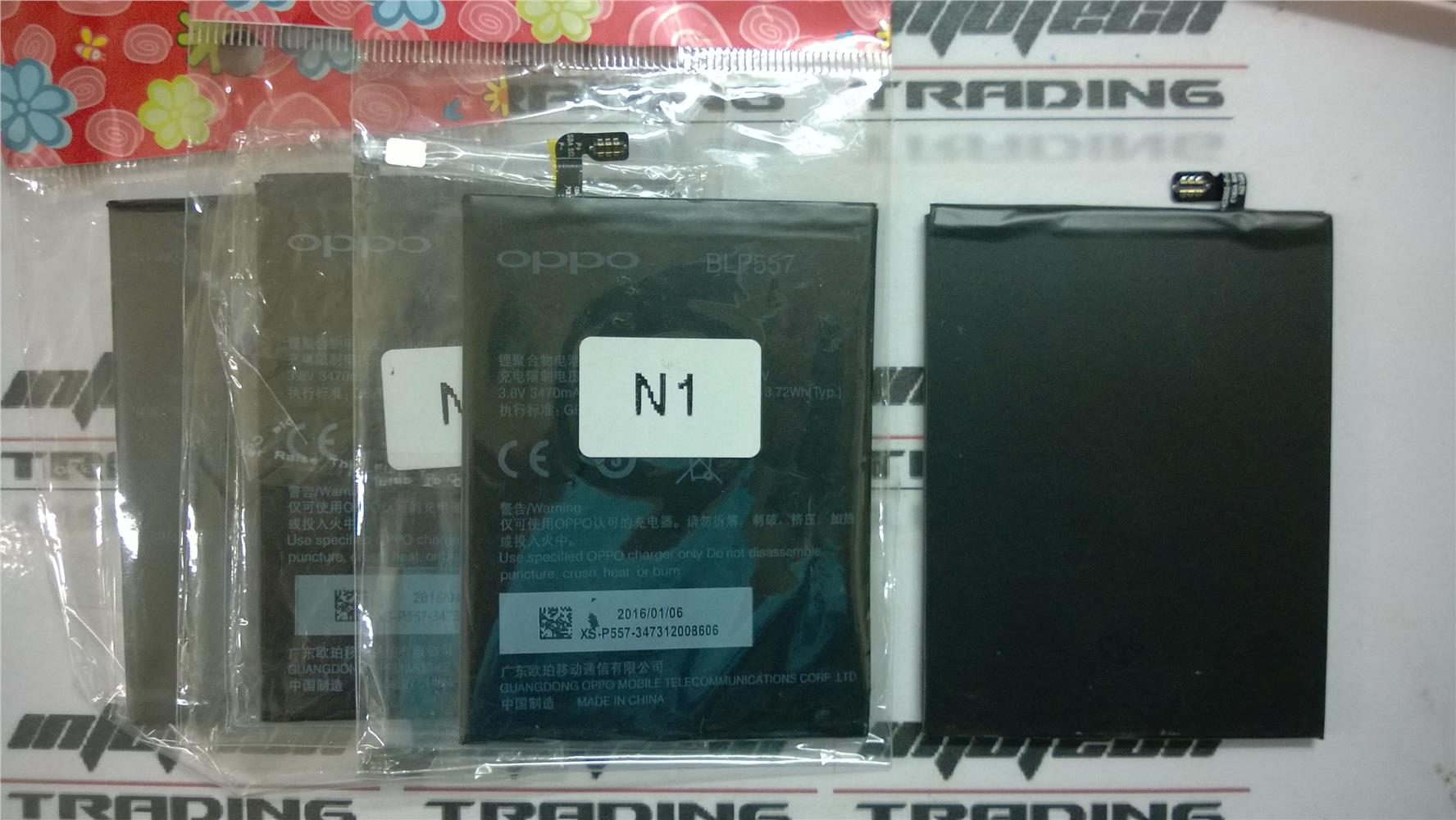 OPPO N1 REPLACEMENT BATTERY