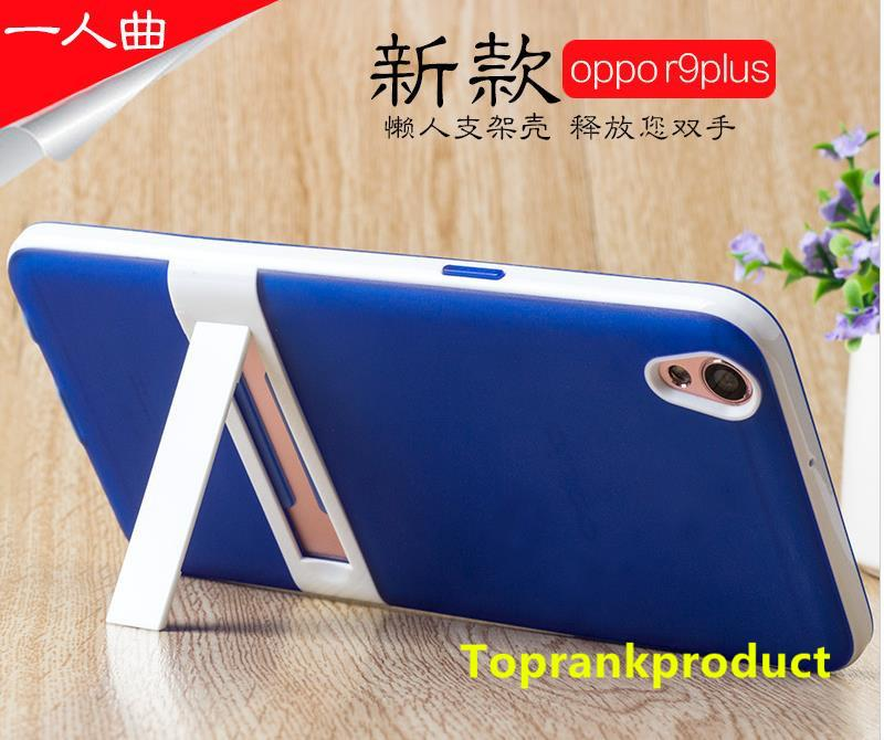 OPPO R9 / Plus Stand Silicone Back Case Cover Casing + Free Gifts