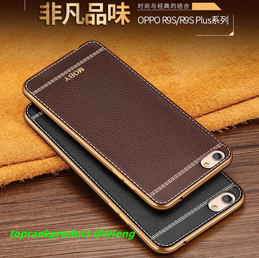OPPO R9S / Plus Soft Leather Silicone Back Armor Case Cover Casing