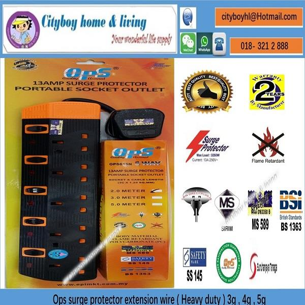 OPS EXTENSION WIRE (SURGE PROTECTOR) - 3GANG