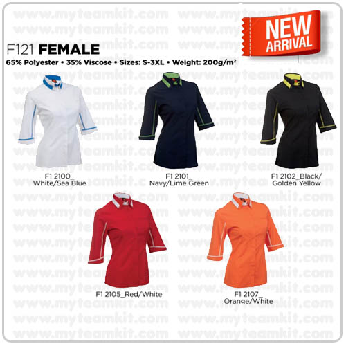 Oren Sport Ladies F1 Uniform F121 Series