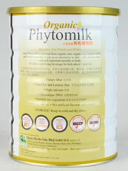 Organic Phytomilk (Vegetarian) Mix Oats, Soy Protein & Millets