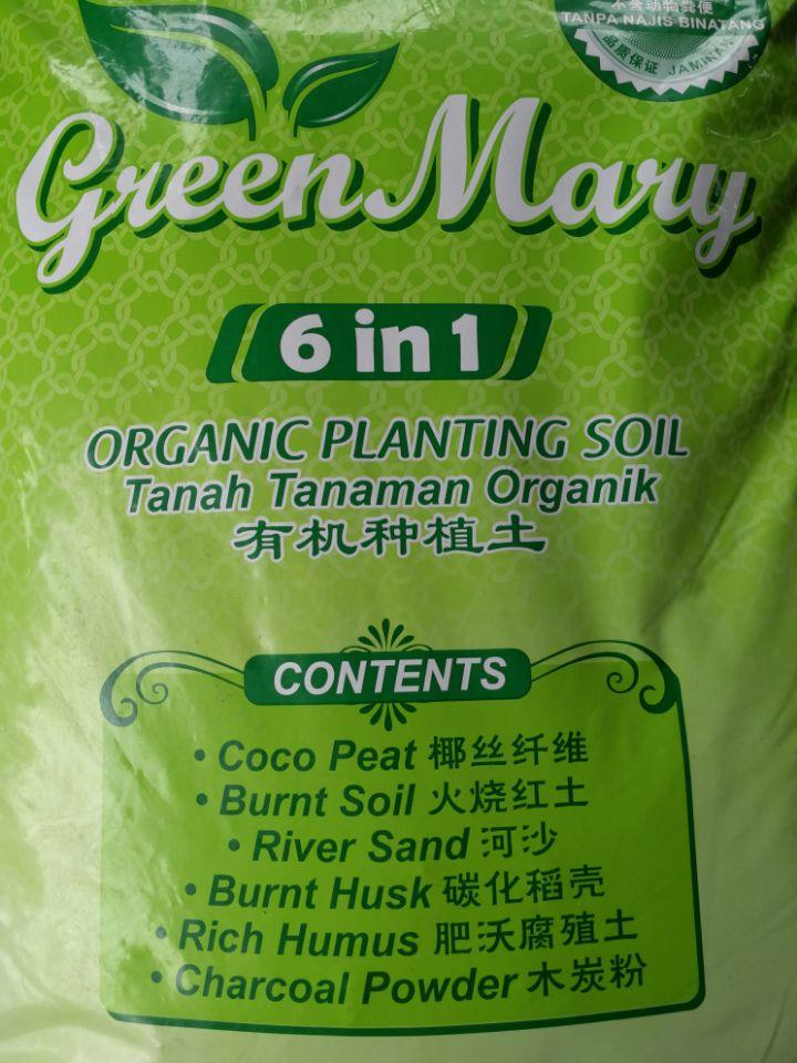 Organic planting soil 6 in 1 tanah ta end 2 1 2018 4 15 pm for Organic soil for sale