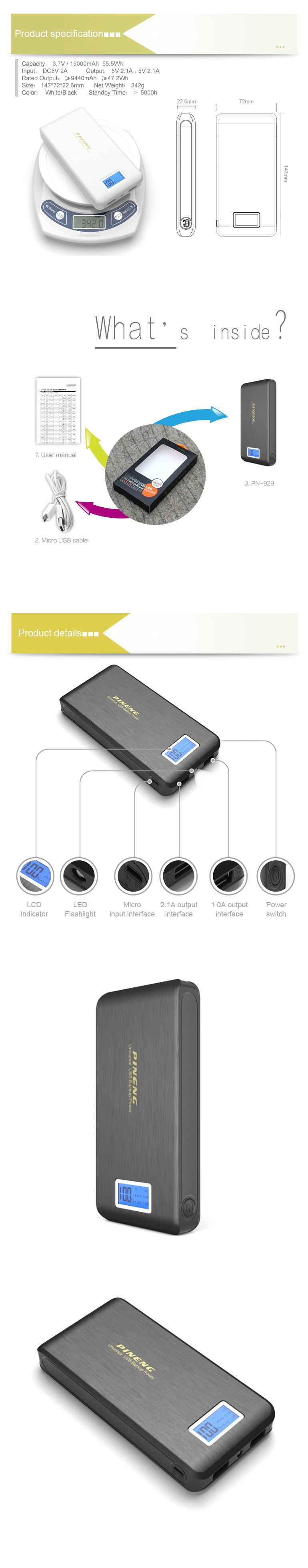 [ORI] 100% Original Pineng PN929 PowerBank PN-929 15000mah Power Bank