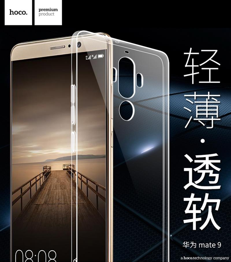 [Ori] HOCO Slim Soft Transparent Clear TPU case Huawei Mate 9