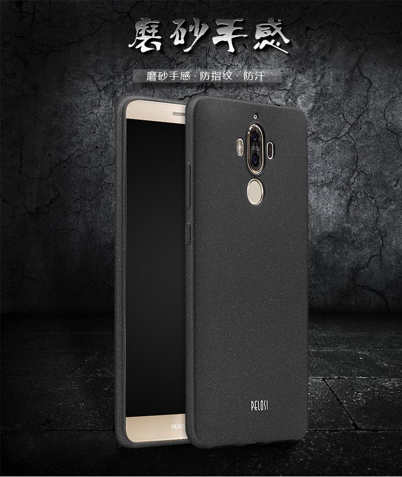 [Ori] PELOSI Sandstone TPU case for Huawei Mate 9