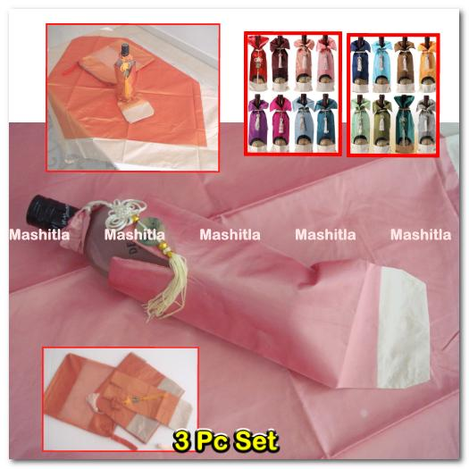 Oriental Silk Table Cover & Wine Bottle Cover Gift Set