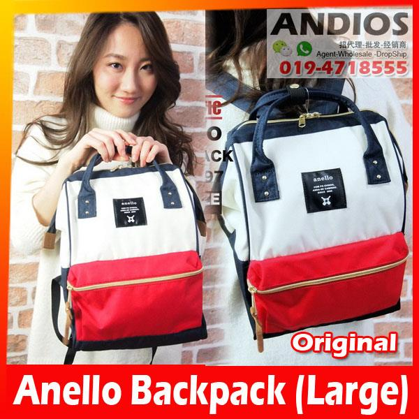 Original ANELLO Japan Canvas Backpack Rucksack Bag Laptop Beg Authenti