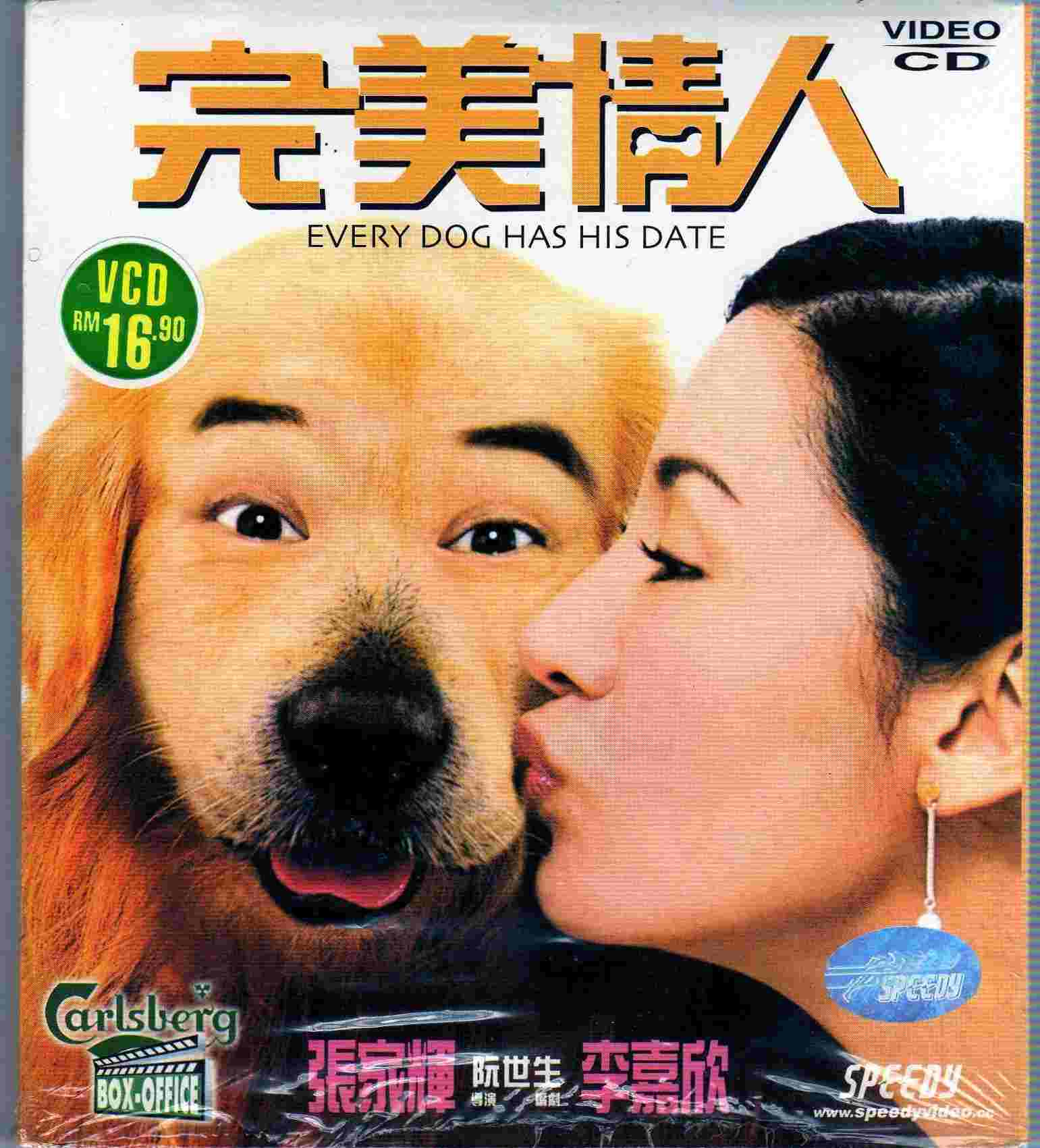 ORIGINAL Every Dog Has His Date VCD