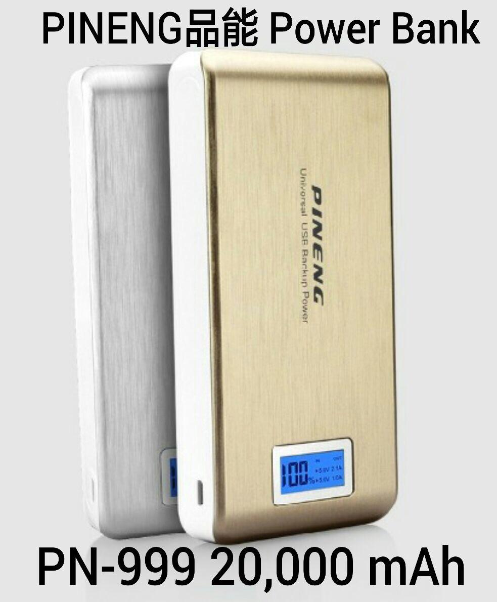 Original Genuine Pineng Powerbank 20000mAh