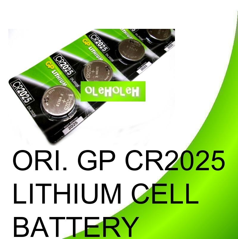 Original GP CR2025 Lithium Button Cell Battery (1 Pack 5pcs)