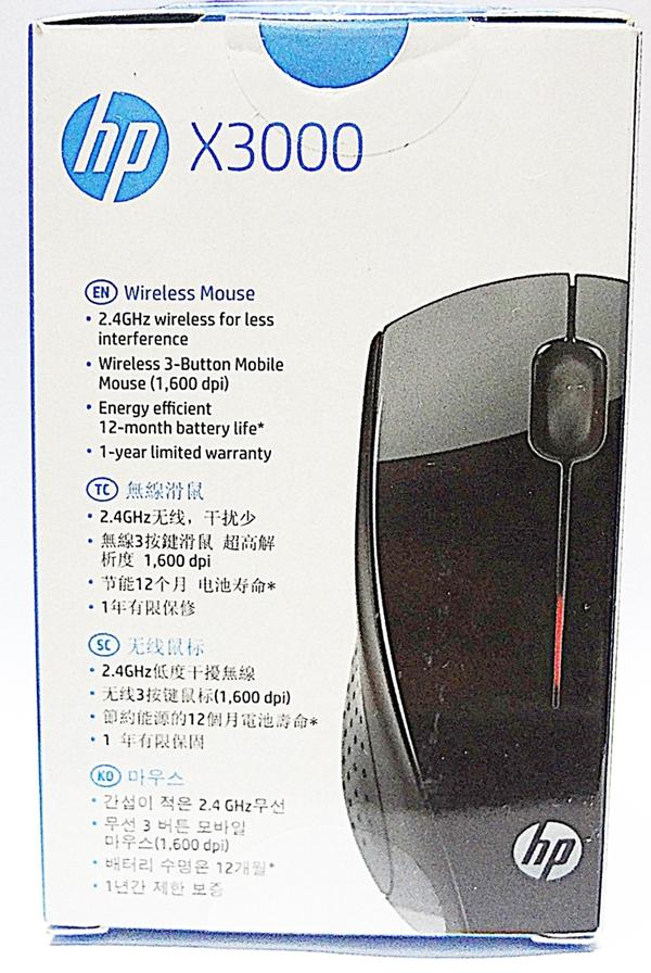 Original HP X3000 Wireless Mouse 3 Buttons 1600 dpi 2.4 GHz Wireless
