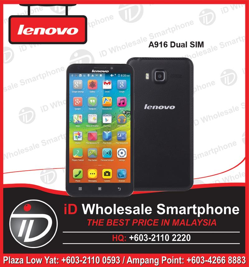 (ORIGINAL IMPORT) LENOVO A916 1GB RAM + 8GB ROM + 2 Years Warranty