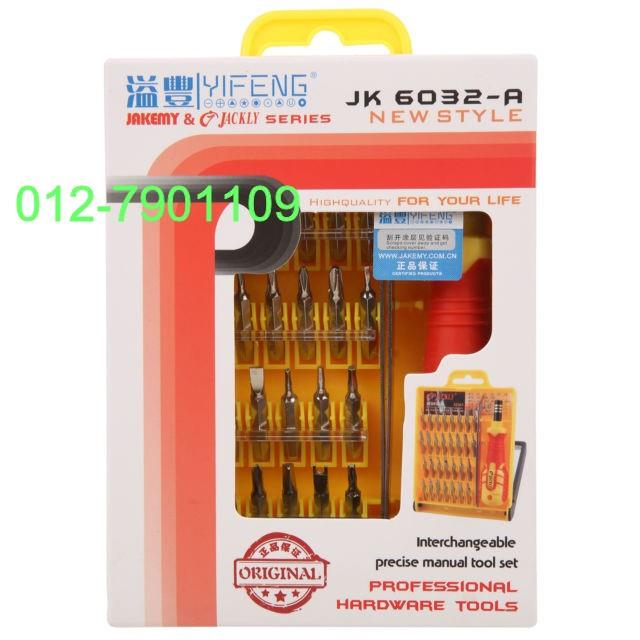 Original Jackly 32 in 1 Tweezer & Screwdriver Set Repair Tool Kit