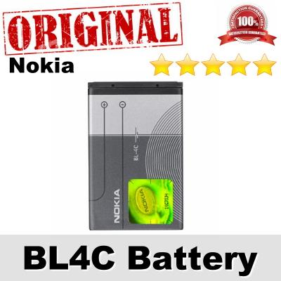 Original Nokia BL4C BL-4C 6301 7200 7270 C2-05 Battery 1Y WARRANTY
