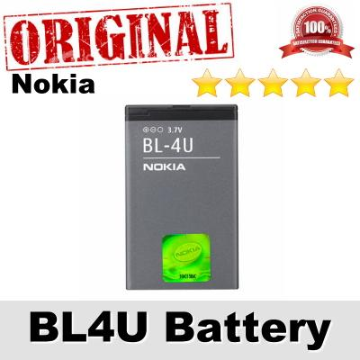 Original Nokia BL4U BL-4U 3120 classic E66 Battery 1Y WARRANTY