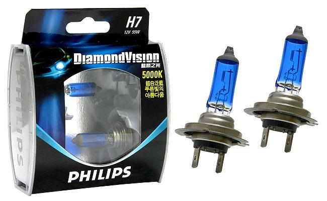 Ampoule h7 philips diamond vision