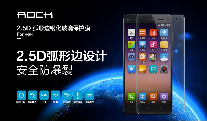 Original ROCK Tempered Glass Screen Protector for XiaoMi 4
