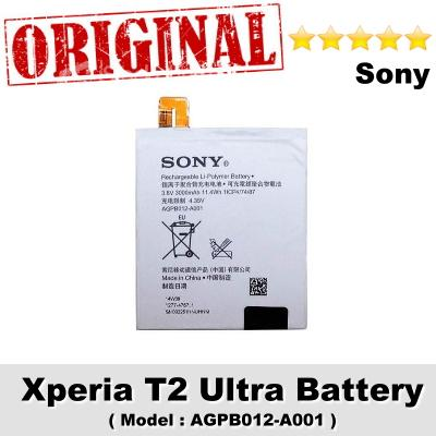 Original Sony Xperia T2 Ultra Battery AGPB012-A001 Battery 1Year WRT