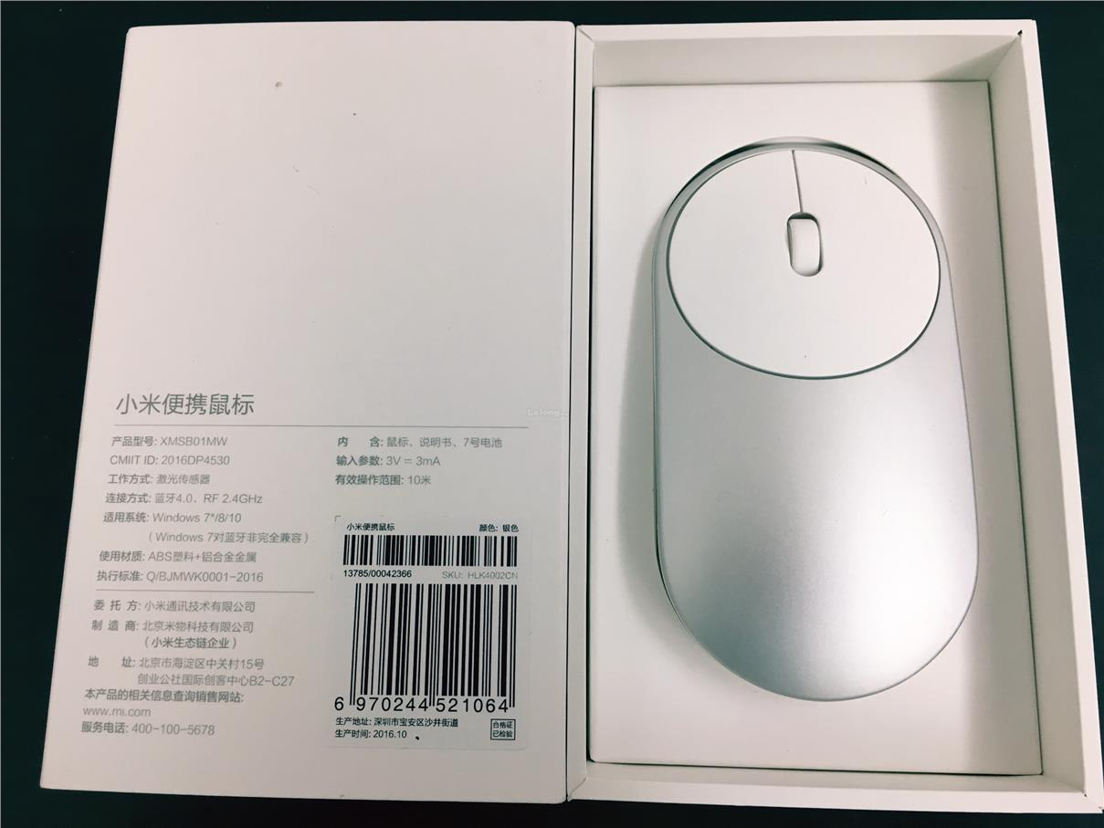 Original Xiaomi Aluminium Silver Shell, Dual-mode Connection Portable