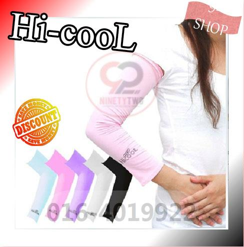 ORININAL HICOOL Outdoor UV Sunlight Driving Protection Arm Sleeve