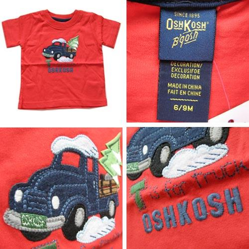 NEW OSH KOSH T IS FOR TRUCK  24 MONTHS ONLY