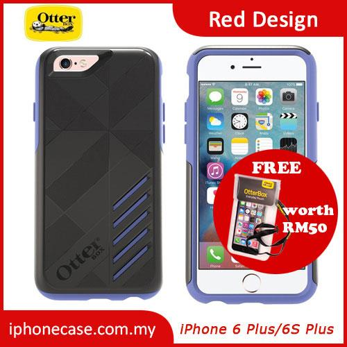 Otterbox Achiever Series Case for iPhone 6S Plus 5.5 - Black Moon