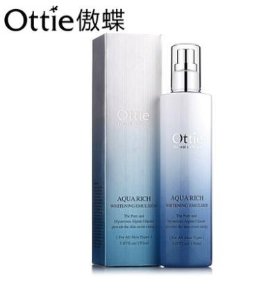 Ottie Aqua Rich Whitening Emulsion