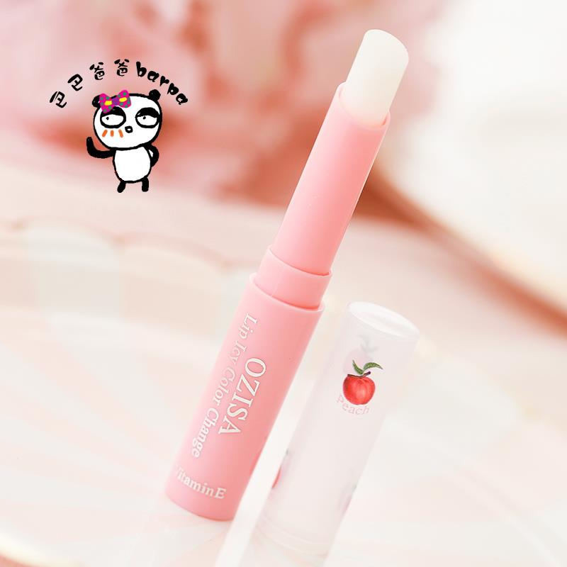Ozisa Peach Lip Balm Color Change
